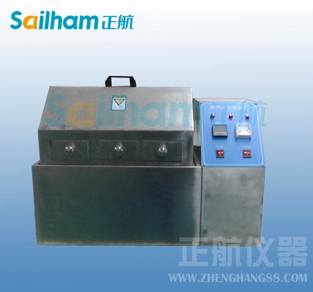 zheng汽老hua试验箱