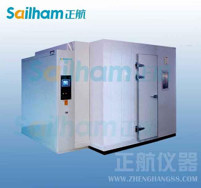 温度老化室