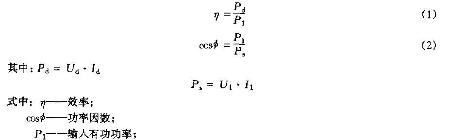 并按下式计suanshe备的效率、gong率因shu