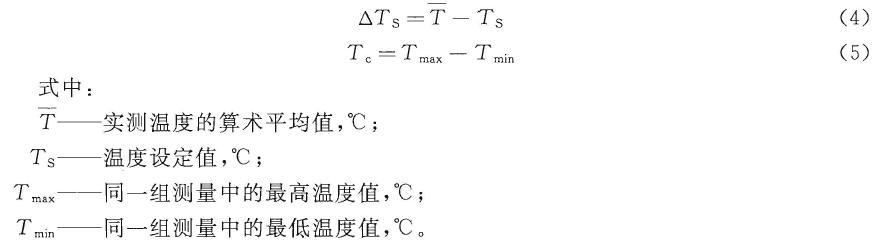 控wen稳定性T c ' 按shi(4) 、shi(5) 计算
