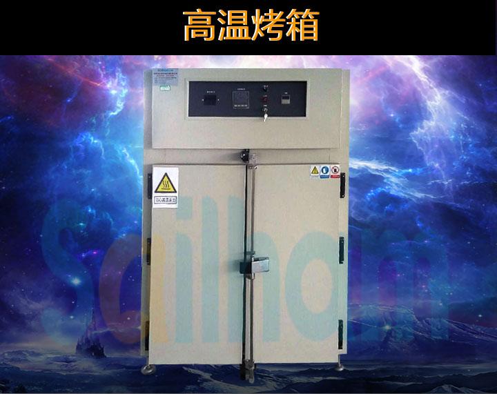 高温烤箱试yan机