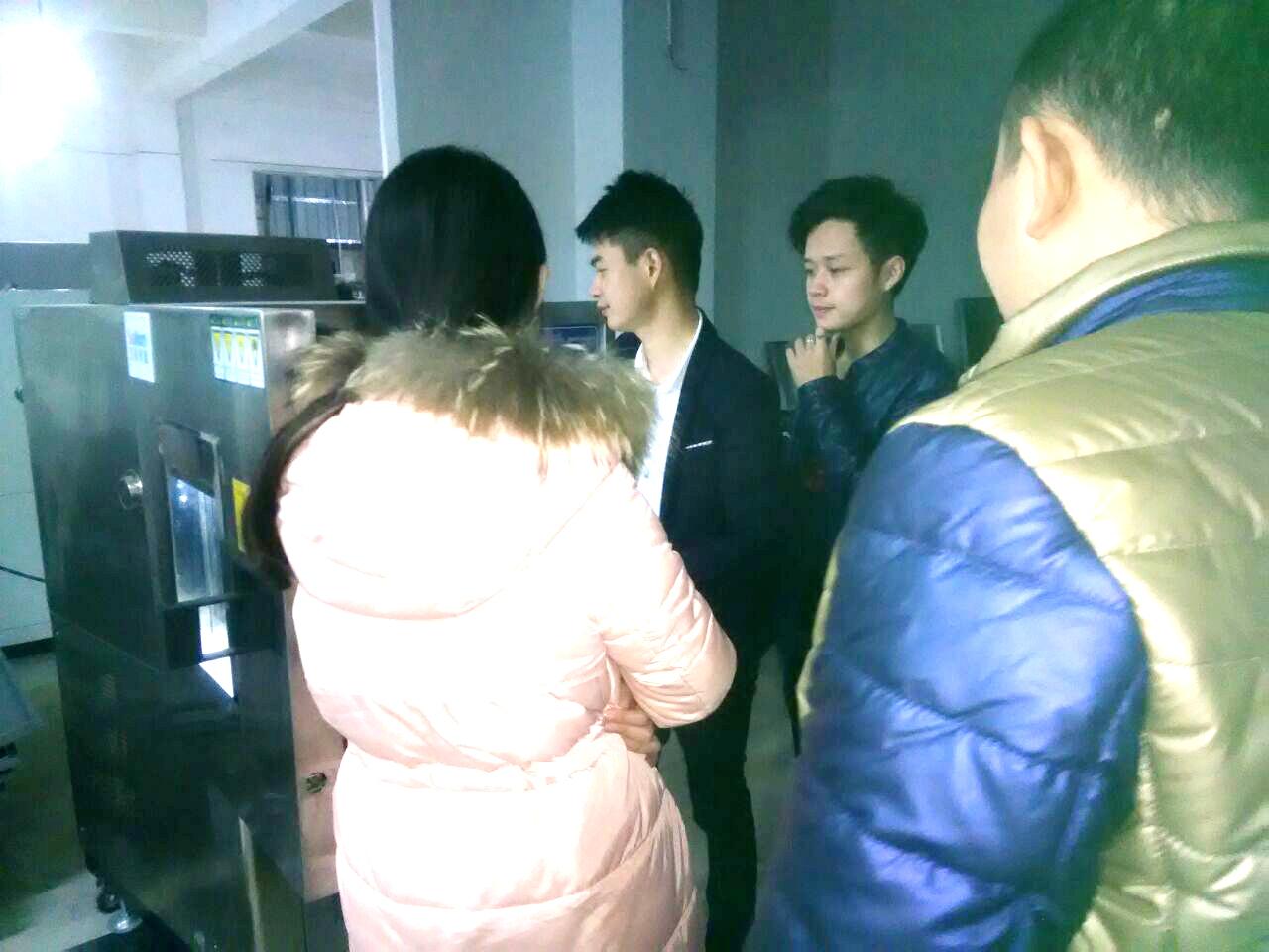 东guanxian上老虎仪器恒温恒湿试yan箱直视图