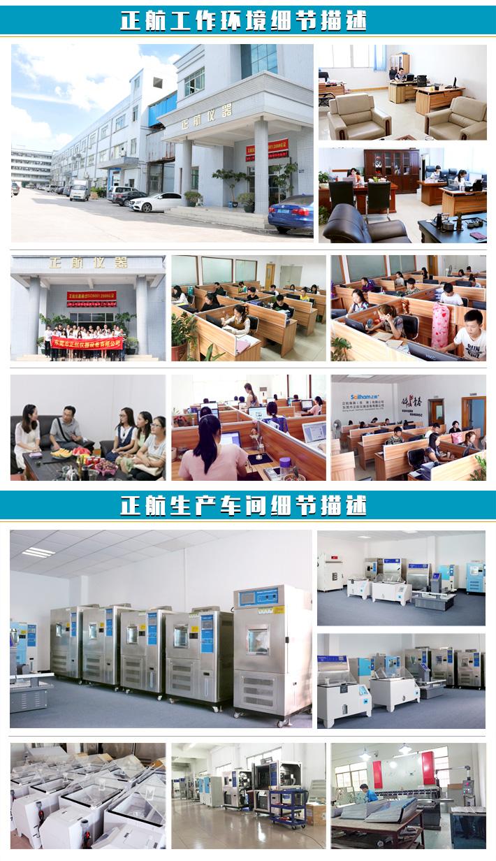 ca88公司办公区he生产车间详xi描shu图展示
