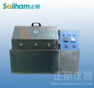 蒸气老化环境试验仪器