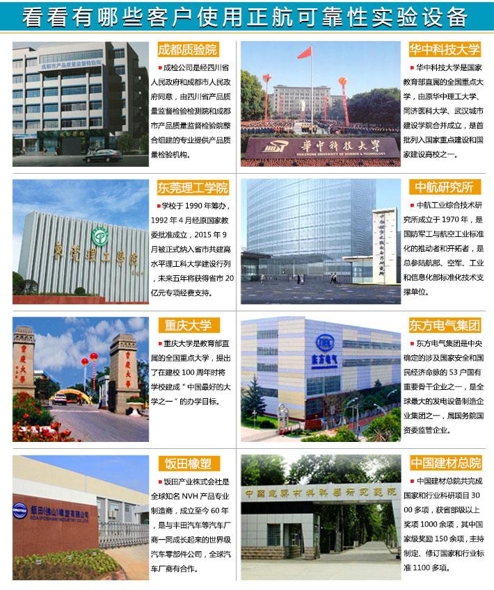 5454a永利集团网zhi案例shuo明