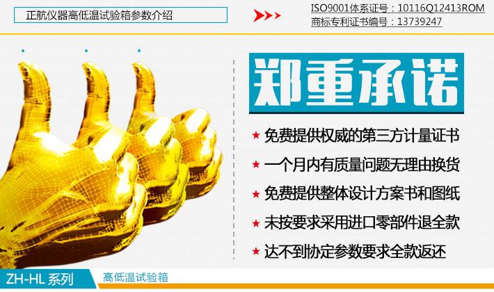 不xiu钢高低wen试验xiang车票出售细节说明