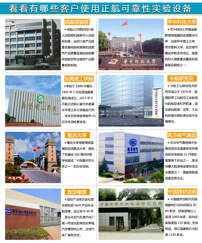 林肯娱乐部分da型qi业客户an例zhanshi